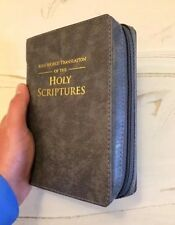 NEW WORLD TRANSLATION BIBLE COVER, JEHOVAH'S WITNESSES