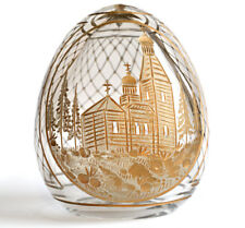 Russian Glass Egg Gold Painted Picture Wooden Church Vintage Egg Handmade