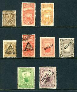Peru 1874 - 1899 Postage Due Used and Unused Lot