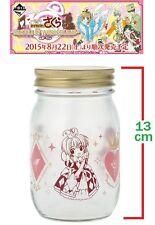Banpresto Ichiban Cardcaptor Sakura in Wonderland Prize G Glass Jar Kero Tomoyo