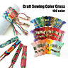 Lot 100x Multi Colors Cross Stitch Floss Cotton Thread Embroidery Sewing Skeins
