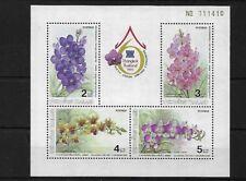 THAILAND SGMS1265, 1986 ORCHIDS MINI SHEET MNH
