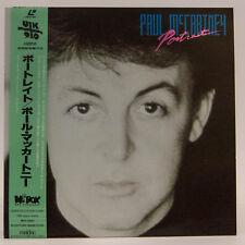 Paul McCartney Portrait | MELP-39001 Meldac | Laser Disc NTSC | NM