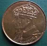 CANADA 1939 or 1 9 3 9  Royal Couple Tour 1 Coin Token LOW SHIPPING