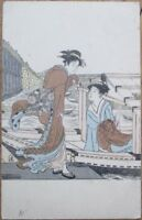 Geisha Girl w/Boat 1912 Wood Cut Print, Hand-Colored Postcard - Japan / Japanese