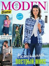 Diana Moden magazine 04 / 2016  in Russian with Patterns