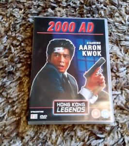 HONG KONG LEGENDS DVD 2000 AD STARRING AARON KWOK DEAGOSTINI NO. 28