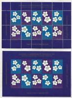 Denmark DJF 1983 Flowers Xmas TB Seal Sheets Perf /Imperf VF-NH, dull gum