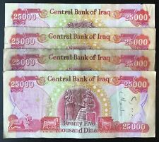 4 x 25000 Banknotes = 100000 Iraq Dinar (IQD) - Circulated Cond - Fast Delivery