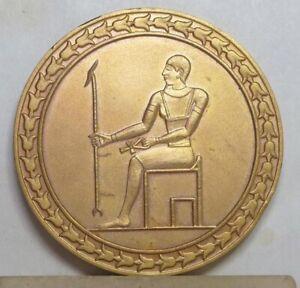 Egypt Large Gilt Bronze Medical Medal 1928 Choice AU/Uncirculated