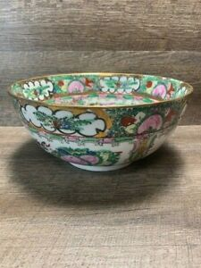 Vintage Japanese Pottery Decorative Bowl