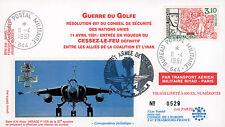 """IK14 FDC ARABIE SAOUDITE """"GUERRE DU GOLFE - CESSEZ-LE-FEU / MIRAGE F1-CR"""" 1991"""