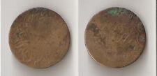 Yemen 1/40 RIYAL  1322 (1904) (1 Buqsha)  AH 136X