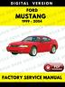 Ford Mustang 1999 2000 2001 2002 2003 2004 Service Repair Workshop Manual