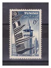 TUNISIE. N° 362 . 15 F       NEUF * .SUPERBE  .