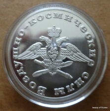 Russian Space Air  forces silver plated   COLLECTIBLE  COIN  40 mm