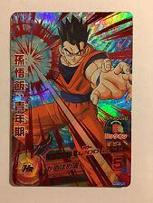 Dragon Ball Heroes HG1-CP2