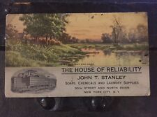 VINTAGE House Of Reliability SOAP LAUNDRY TRADE CARD  ADVERTISEMENT