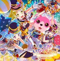 [CD] Kimi ga Inakucha! (Normal Edition) NEW from Japan