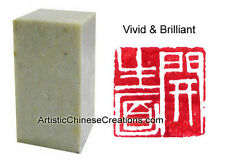 Chinese Seal Carving Chinese Seal Chop Chinese Seal Stamp - Vivid & Brilliant