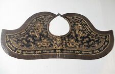 Antique Chinese Qing Dynasty Embroidered Silk Collar