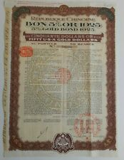 """b867 CHINA 1925 """"French Boxer"""" 5% Gold Loan $50 Gold Bond with coupons"""