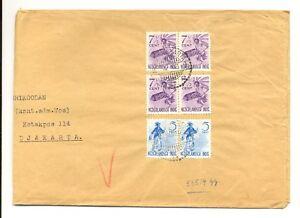 DUTCH INDIES JAPAN OCCUP CV-2603-2 x 5 C + 4 x 7½ C -POERWAKARTA= CREASED - FINE
