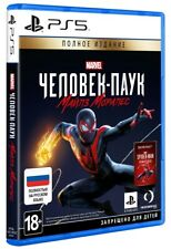Marvel's Spider-Man: Miles Morales Ultimate Edition (PS5, 2020) Eng,Rus,Arb,Pol