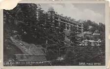 India Himachal Pradesh Simla Public Office, Shimla