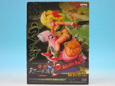 SCultures Dragon Ball Modeling Tenkaichi Budokai 2 Val. 3 Lunch Banpresto