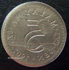 MALAYSIA 5 SEN 1967 ***ERROR & RARE PIECE ***