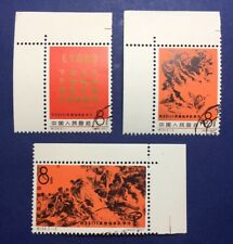 1967' China Stamps Set Of Heroic Oilwell Firefighters (3) OG Used