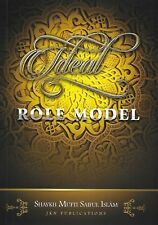 Ideal Role Model *NEW 2017 EDITION*  Islamic Books UK 786 Darsi