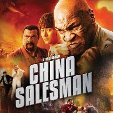 CHINA SALESMAN - DVD  A Tan Bing Film Mike Tyson Steven Seagal Dong-Xue Li