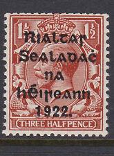 IRELAND, Scott #21: 1 1/2d, MNH, 1922 Harrison Coil Overprint in Black