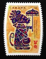 Canada #2257 MNH, Lunar New Year of the Rat Stamp 2008