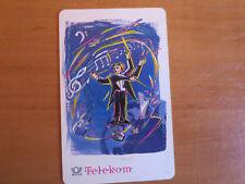 selteneTelefonkarte, Telekom designed Network