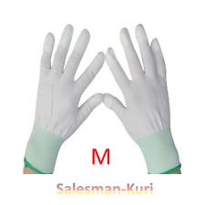 2 Paar AKTION !!  Antistatik - ESD Handschuhe Größe M Schutz vor Eigenladung