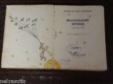 1963 RUSSIAN BOOK LITTLE PETIT PRINCE ANTOINE DE SAINT-EXUPERY