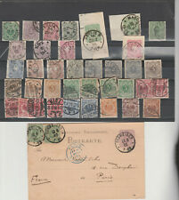 ALLEMAGNE EMPIRE LOT 2