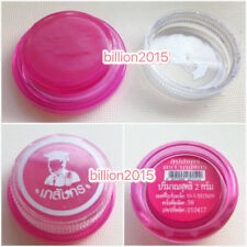 2G. Lip Balm Coconut Oil Natural Lips With dark Color To Be Pink,Natural Organic