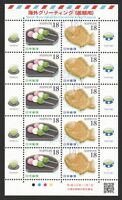 JAPAN 2017 JAPAN TRADITIONAL CUISINE (DANGO & TAIYAKI) FULL SHEET 10 STAMPS USED