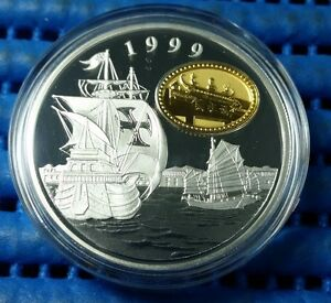 1999 Macau 100 Patacas China SAR Commemorative Silver Proof Coin