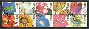 GB Stamps 1997 Greetings - Flower paintings - fine used block