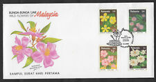 (FDC90014) MALAYSIA 1990 Wild Flowers of Malaysia First Day Cover FDC