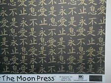 Over the Moon Press Scrapbook Paper 12x12  Love Forever Gold Icons  EK 23 sheets