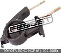 Rear Engine Mount For Toyota Echo Ncp1# (1999-2005)