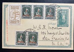 1935 Galata Turkey Stationery Postcard Cover To San Francisco CA USA Congress La