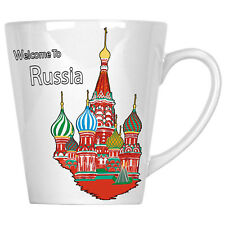 Welcome To Moscow Russia Russian 12oz Latte Mug g925L