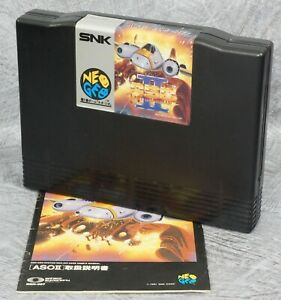 """ASO II NEO GEO AES """"Cartridge Only"""" SNK FREE SHIPPING Ref 1336"""